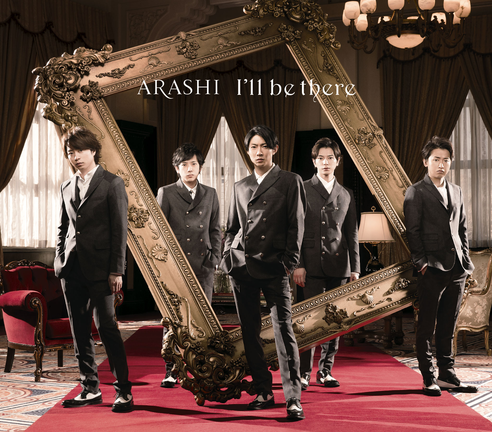 Art Work Japan: 嵐 - I'll be there