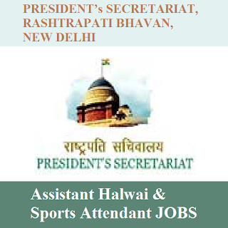 The President's Secretariat, Rashtrapati Bhavan, New Delhi, 10th, New Delhi, Assistant Halwai, Sports Attendant, freejobalert, Sarkari Naukri, Latest Jobs, rashtrapati bhavan logo