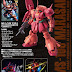 MG 1/100 Marasai prototype and official images updated May 11, 2012