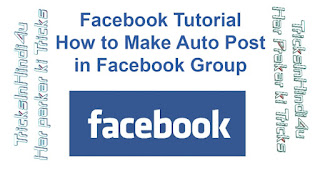 auto group poster how to auto group post in facebook
