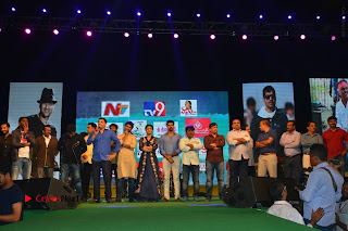 Nenu Local Audio Launch Stills  0371.JPG