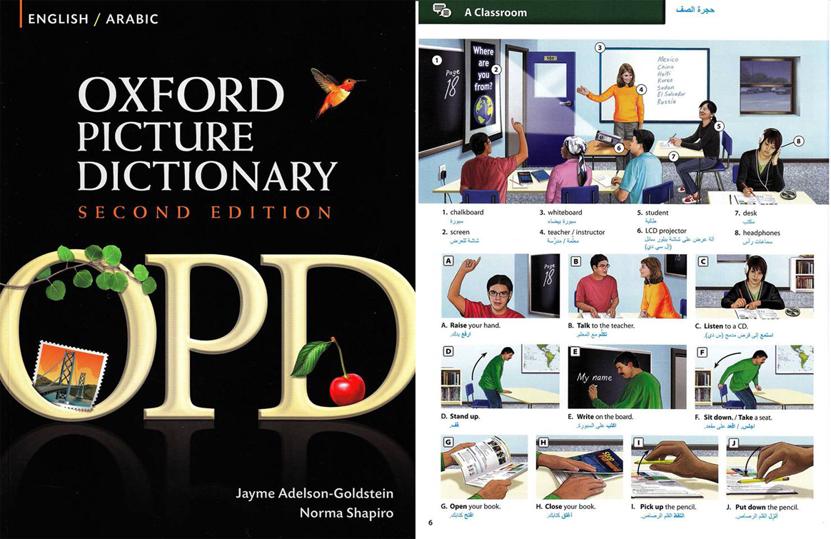 oxford picture dictionary english arabic pdf free download