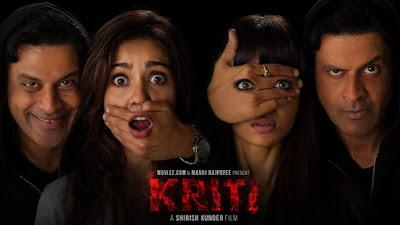 Hindi Short filma
