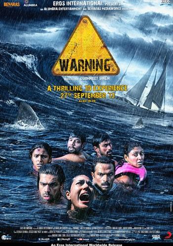 Warning 2013 Hindi Movie Download