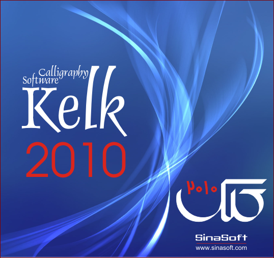 kelk 2000 arabic windows 7