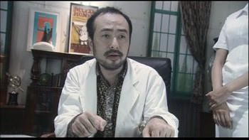 伊良部医師