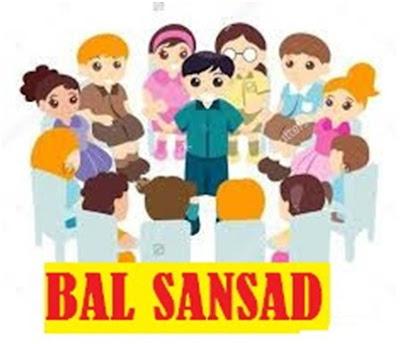 BAL SANSAD SHALA PANCHAYAT -shala kaxae bal-sansad ni rachna - bal sansad formet