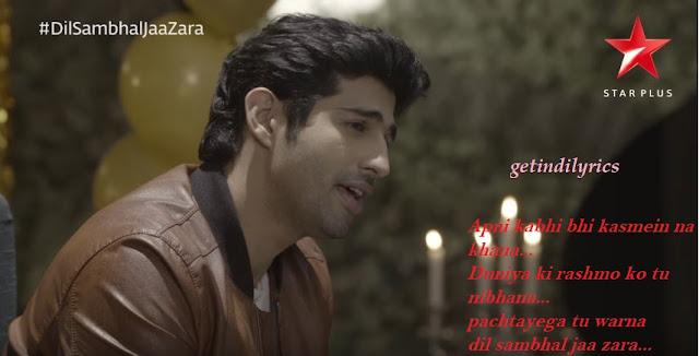 Ae Dil Na Kar Tu Chahte...Dil Sambhal Jaa Zara song lyrics with English Translation and Real Meaning