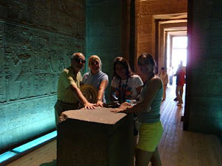 Templo de Philae