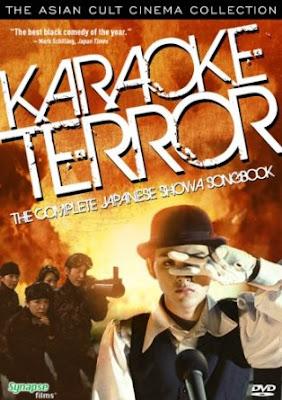 Karaoke Terror, film