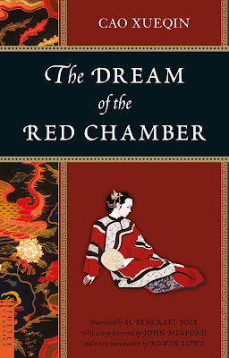 Dream of Red Chamber