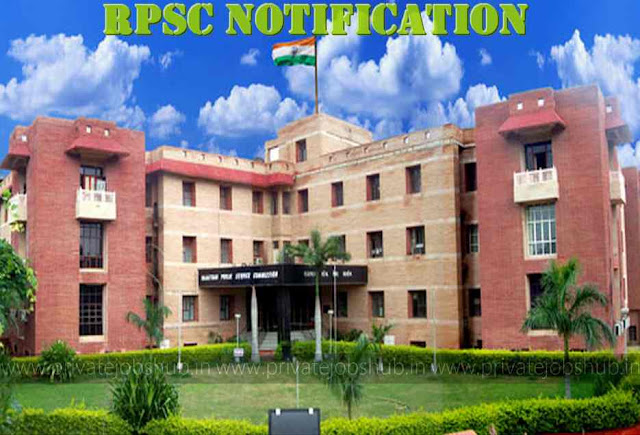 RPSC Notification