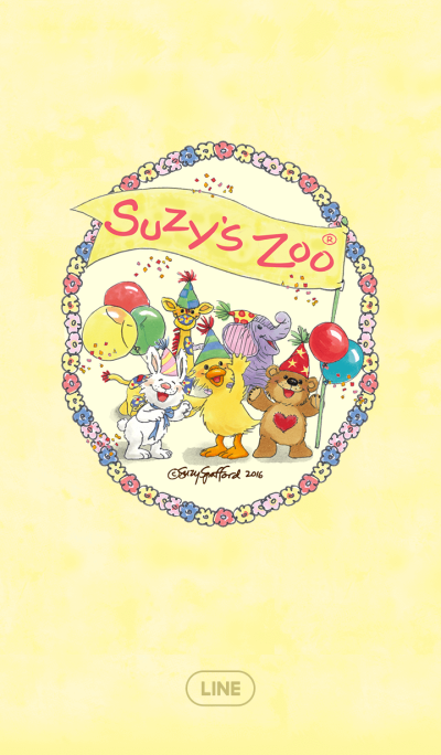 Suzy's Zoo Party