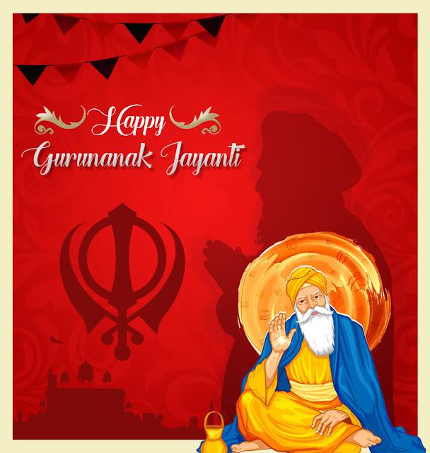 guru nanak jayanti hd images with quotes, guru nanak jayanti in india