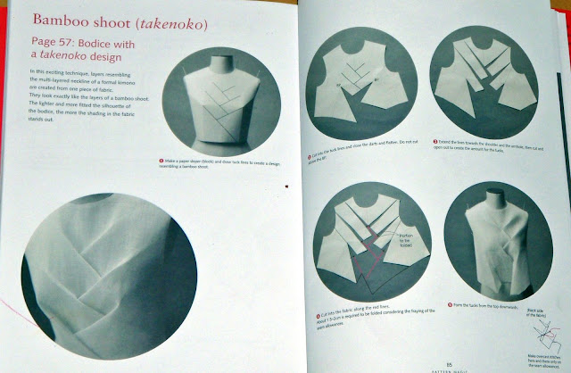 لاكاديمية الدولية لتصميم الازياء | تعلم الخياطة والتفصيل طريقة تفصيل وخياطة صدر