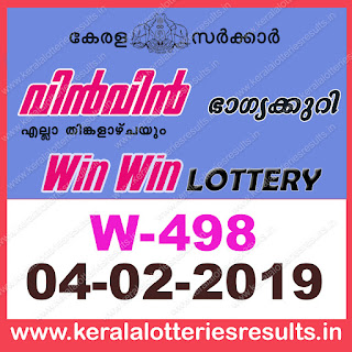 "KeralaLotteriesresults.in, ""kerala lottery result 4 2 2019 Win Win W 498"", kerala lottery result 4-2-2019, win win lottery results, kerala lottery result today win win, win win lottery result, kerala lottery result win win today, kerala lottery win win today result, win winkerala lottery result, win win lottery W 498 results 4-2-2019, win win lottery w-498, live win win lottery W-498, 4.2.2019, win win lottery, kerala lottery today result win win, win win lottery (W-498) 04/02/2019, today win win lottery result, win win lottery today result 4-2-2019, win win lottery results today 4 2 2019, kerala lottery result 04.02.2019 win-win lottery w 498, win win lottery, win win lottery today result, win win lottery result yesterday, winwin lottery w-498, win win lottery 4.2.2019 today kerala lottery result win win, kerala lottery results today win win, win win lottery today, today lottery result win win, win win lottery result today, kerala lottery result live, kerala lottery bumper result, kerala lottery result yesterday, kerala lottery result today, kerala online lottery results, kerala lottery draw, kerala lottery results, kerala state lottery today, kerala lottare, kerala lottery result, lottery today, kerala lottery today draw result, kerala lottery online purchase, kerala lottery online buy, buy kerala lottery online, kerala lottery tomorrow prediction lucky winning guessing number, kerala lottery, kl result,  yesterday lottery results, lotteries results, keralalotteries, kerala lottery, keralalotteryresult, kerala lottery result, kerala lottery result live, kerala lottery today, kerala lottery result today, kerala lottery"