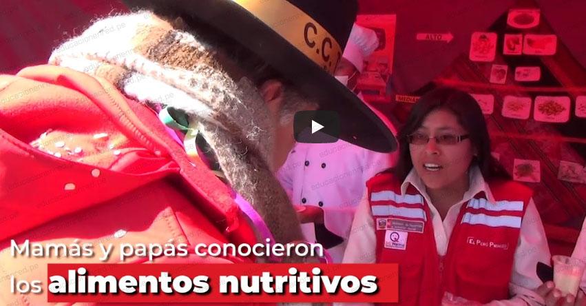 QALI WARMA: Programa social atiende a poblaciones alejadas de Puno [VIDEO] www.qaliwarma.gob.pe