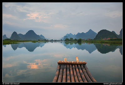 الصين بجمال طبيعتها الساحر 98331462.Zpp9jT47.IM
