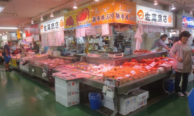 Kushiro - Markthalle mit Fisch
