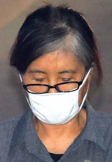 KOREA: Choi Soon-sil faces seven years in prison