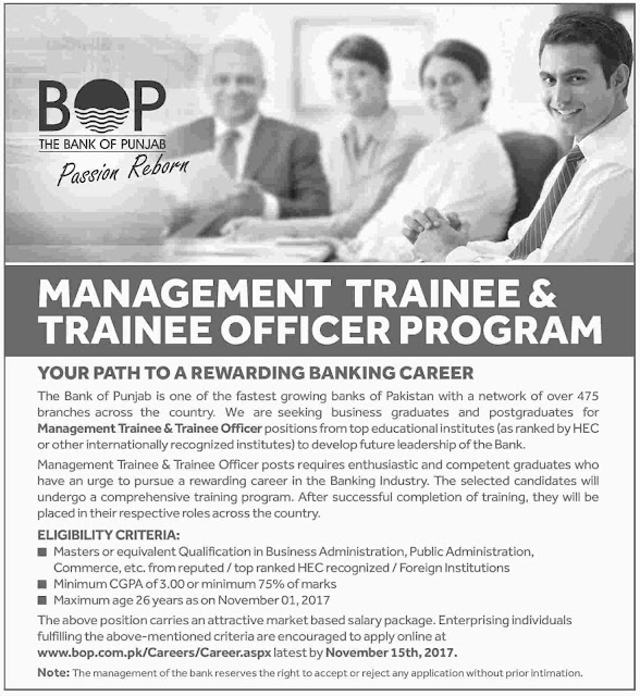 Jobs in Pakistan, The Bank of Punjab Jobs 2017, Bank Jobs 2017, BOP Jobs, Jobs in Punjab, Banking Jobs, Jobs for Fresh Graduates, Management Trainee Officer,