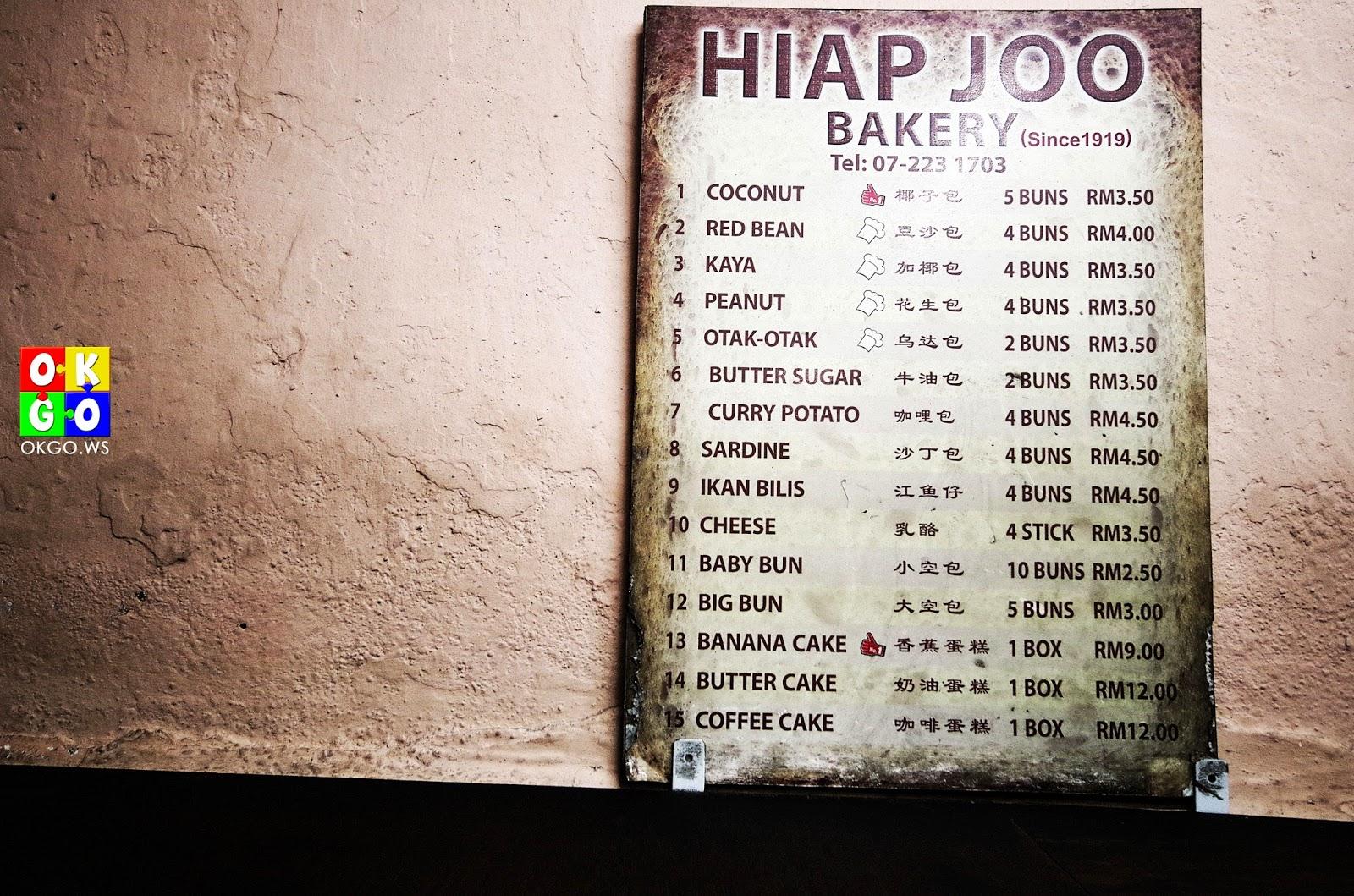 Hiap Joo Bakery price list