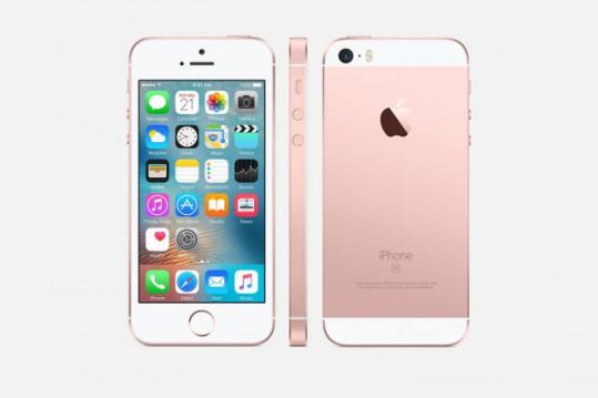 The new iPhone SE is finally available in Nigeria!