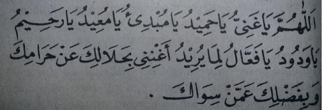 Doa Mohon Kekayaan Harta