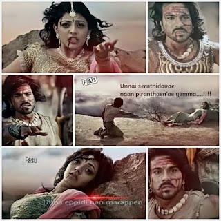 ninaivugal kavithai, soga ninaivugal poem, Tamil ninaivugal kavithai 2016, vinu kavithai, kathal ninaivugal kavithai, feeling love poems, download memories image 2016