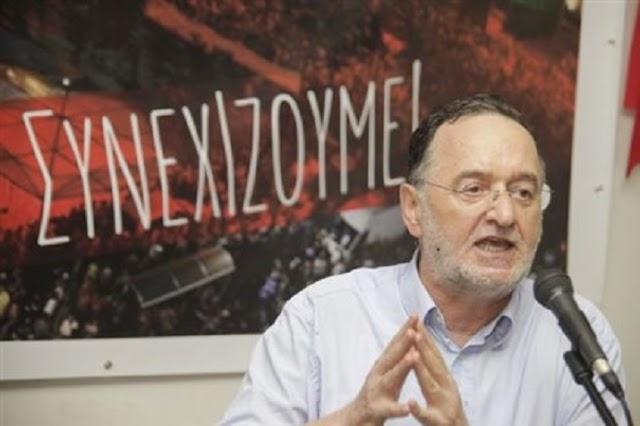 """Π. Λαφαζάνης από την Χαλκίδα: """"Οι πολίτες με την ψήφο τους να ακυρώσουν το μνημόνιο"""""""