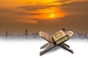 Islamic life : Quran e Kareem k Alfhaz or Maana (Meaning) ka ALLAH ki Taraf se Aana