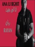 Cheb Rayan 2019 Ana Li Bghit