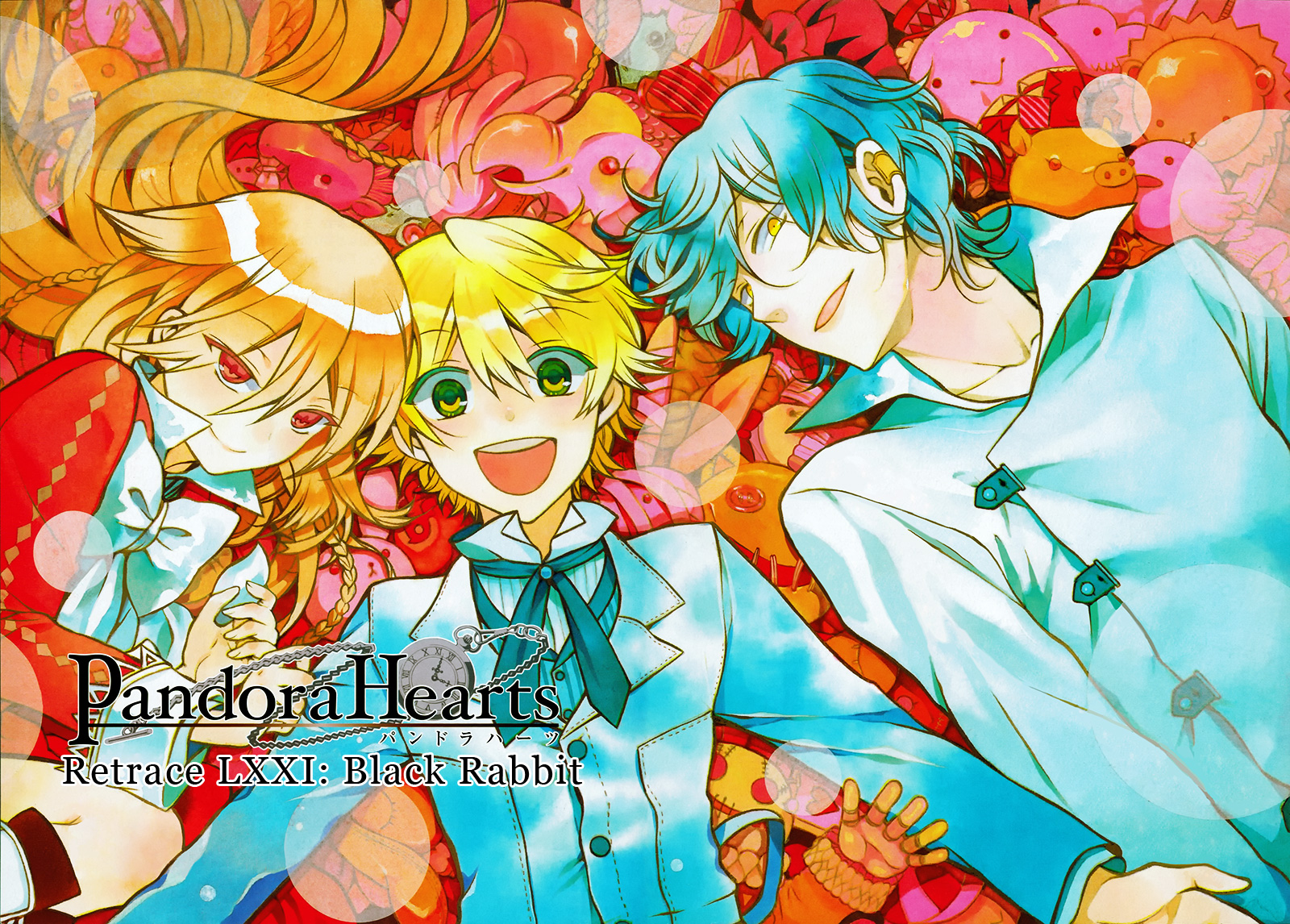 Pandora Hearts chương 071 - retrace: lxxi black rabbit trang 2
