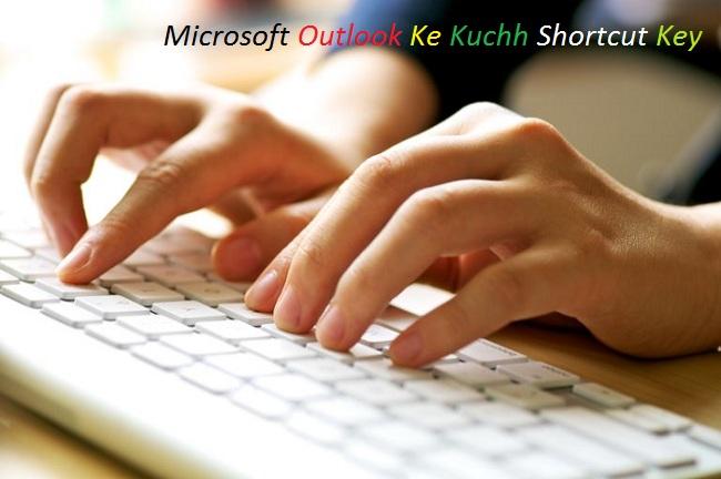 Microsoft-Outlook-Ke-Kuchh-Shortcut-Key
