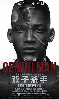 Gemini Man 2019 Movie Poster 9