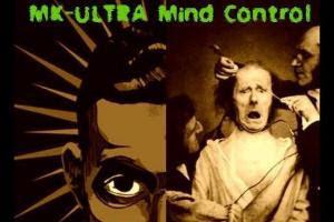 برنامج MK-ULTRA