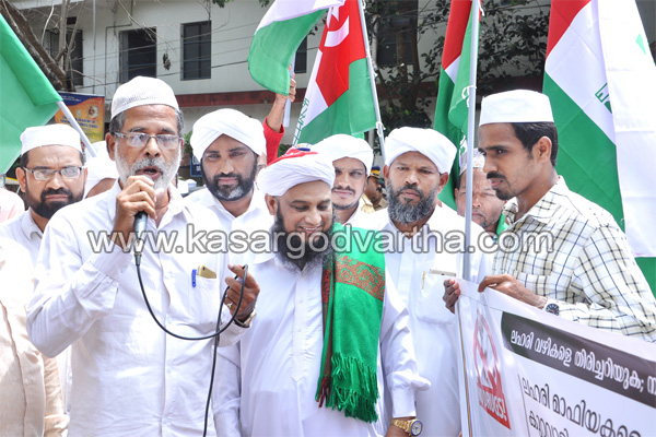 Kerala, News,  Protest March, Anti Drug,  SYS Collectorate march against Drug Mafia,