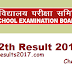 BSEB 12th Result 2018 - Check BSEB 12th Science , Arts And Commerce Result 2018 @Biharboard.ac.in