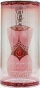 Jean Paul Gaultier Summer By Jean Paul Gaultier For Women