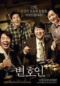 The Attorney korean movie terbaik