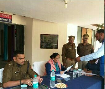 Public Complaint To Amethi Dm Sp Uttar Pradesh