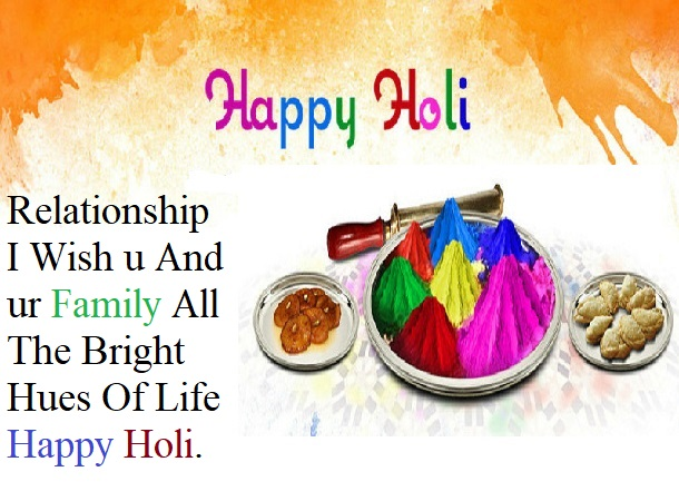 Holi Shayari Image friends 2018
