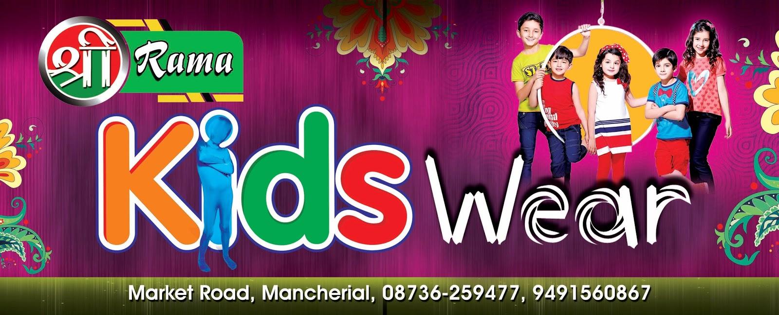 Kids Wear Flex Banner Design Psd Template Free Download