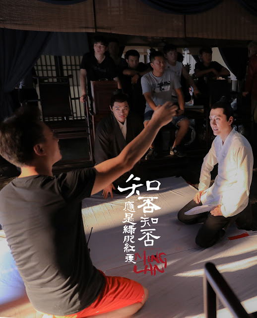 Legend of the Concubine's Daughter Ming Lan Feng Shao Feng BTS