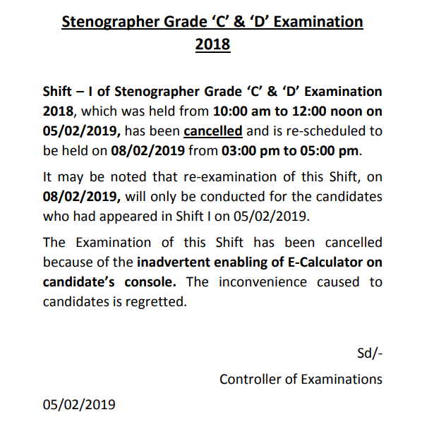SSC Stenographer Exam Cancelled