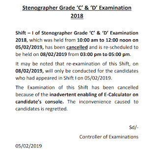 SSC Stenographer Exam Cancelled For These Candidates. Check New Exam Date