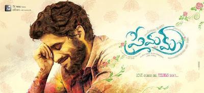 Naga Chaitanya Premam Movie First Look