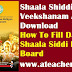 Shaala Siddhi Mobile Android App Veekshanam Download @ http://ssa.ap.gov.in/SSA/