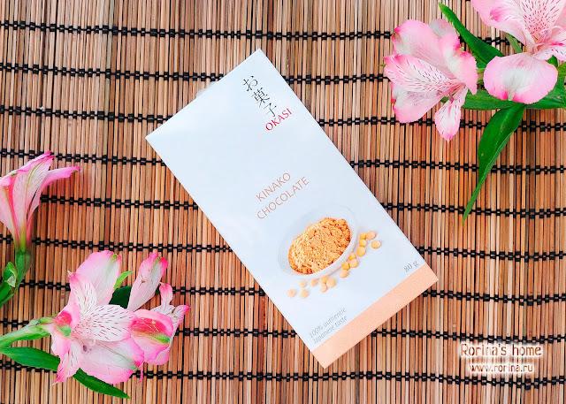 Шоколад Okasi с кинако