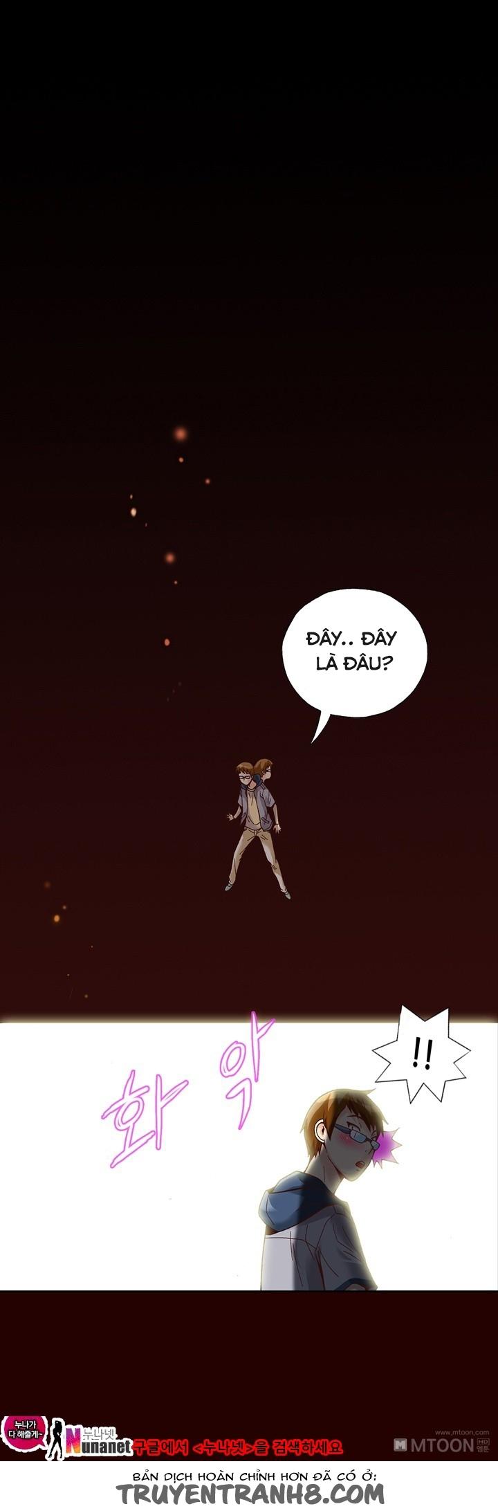 Hình ảnh 03 trong bài viết [Siêu phẩm] Hentai Màu Xin lỗi tớ thật dâm đãng